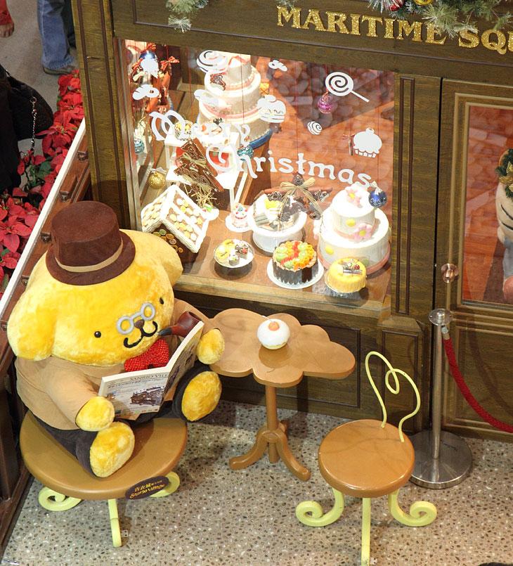 cute-kawaii.com