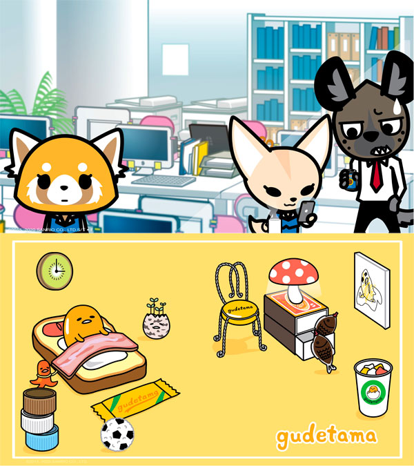 Sanrio zoom backgrounds