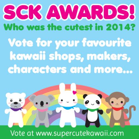 SCK Awards