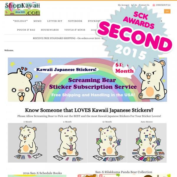 SCK Awards - ShopKawaii