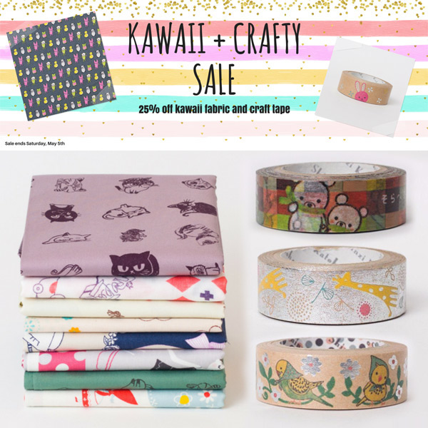 kawaii fabric washi tape sale