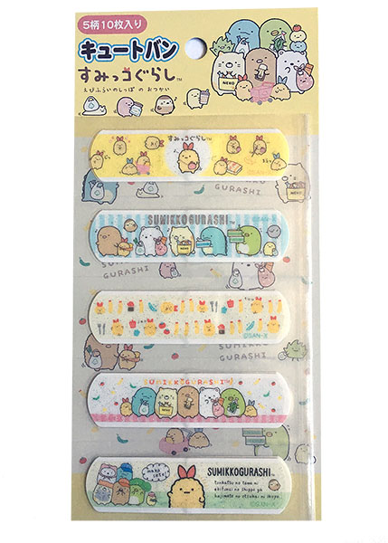 Sumikko Gurashi kawaii plasters bandages