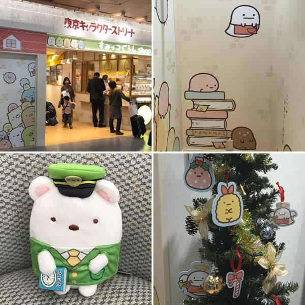 Sumikko Gurashi Shop Tokyo