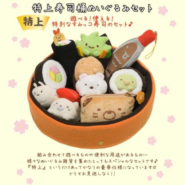 sumikko_gurashi_limited_edition_sushi_bowl_1440941575_ac769130