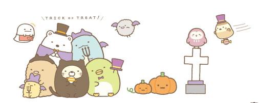 sumikko gurashi halloween 2018