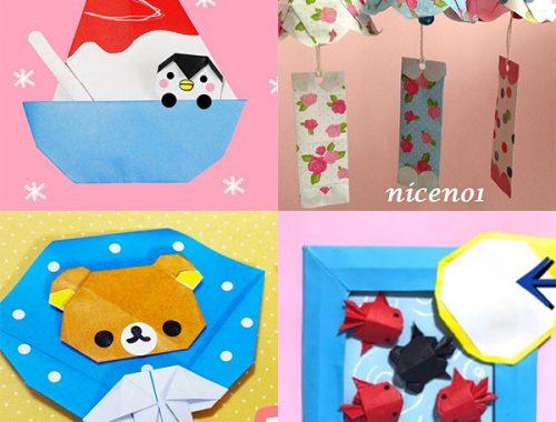 Paper Crafts Archives - Super Cute Kawaii!!