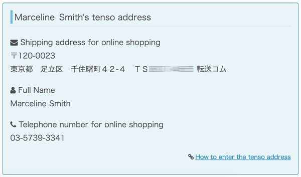 Tenso address