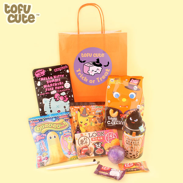 Japanese Halloween candy