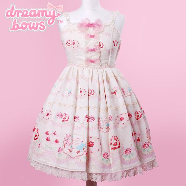 dreamybows.com