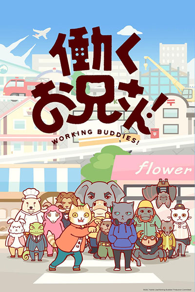 Kawaii Anime on Crunchyroll - Working Buddies!