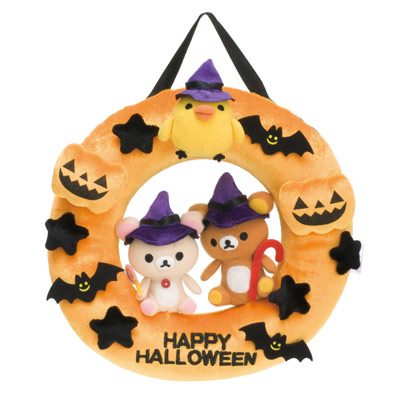 http://www.supercutekawaii.com/2008/10/happy-halloween-2/