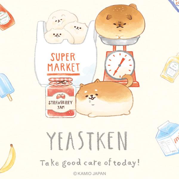 yeastken