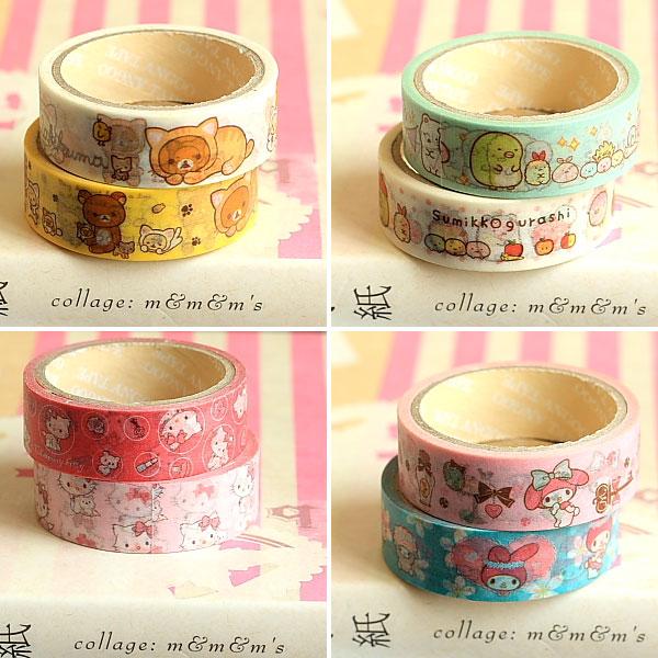 yozo craft washi tape