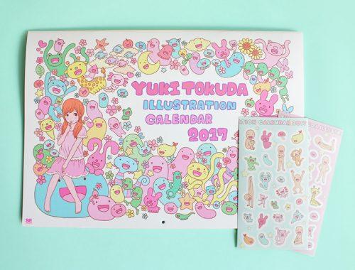 Yuki Tokuda calendar