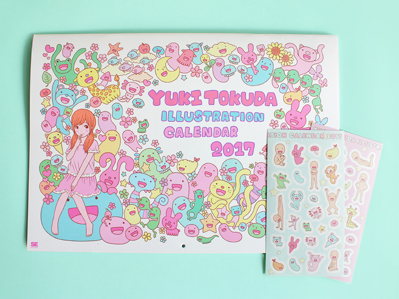 Cute Calendar Illustration : Yuki tokuda illustration calendar super cute kawaii