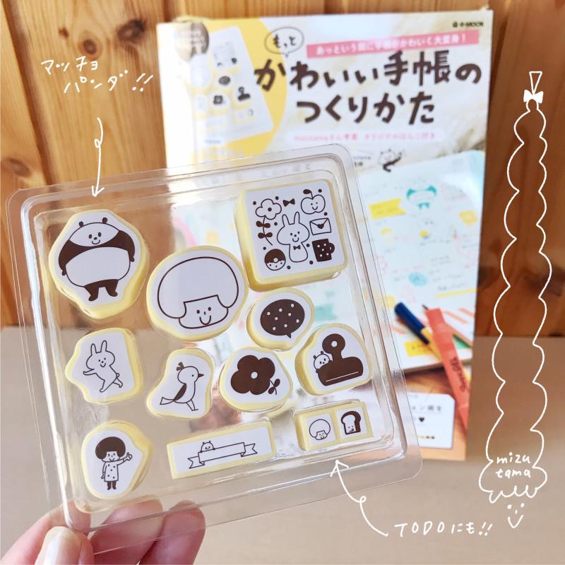 Mizutama stamps