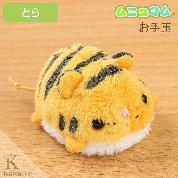 kawaii tiger plush