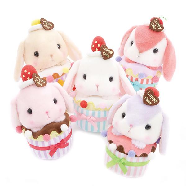 Kawaii Amuse plushies - Loppy bunny