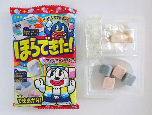 Horadekita Popsicle DIY Candy kit