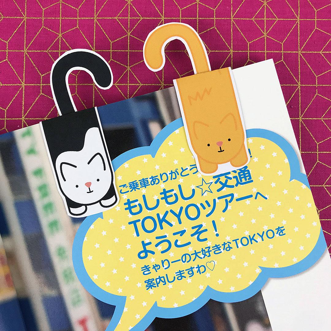 DIY kawaii magnetic bookmarks