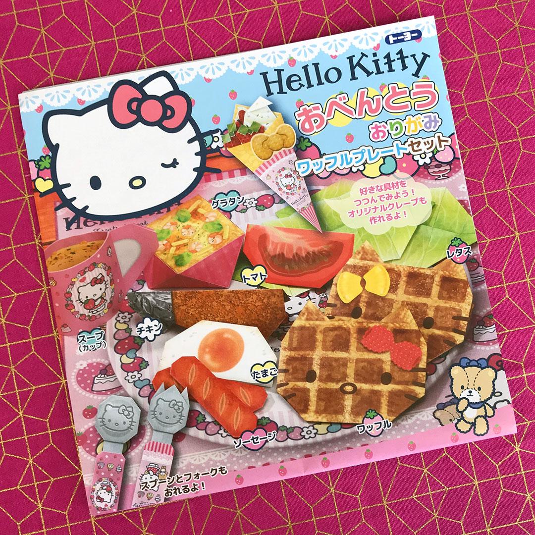 Hello Kitty Origami Kit Review
