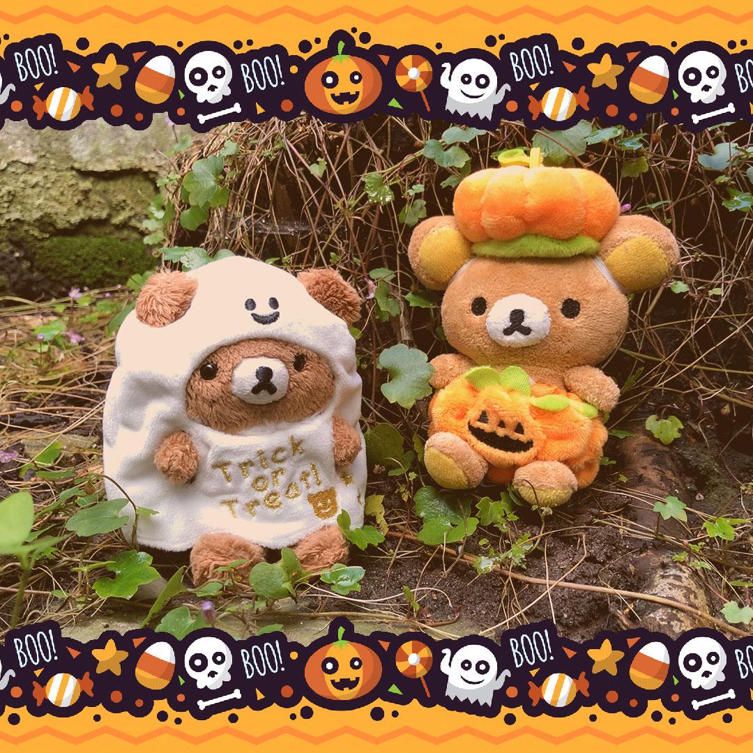 Halloween Rilakkuma & Kogumachan @sckawaii