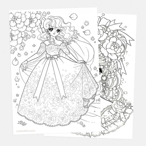 Cute Colouring Books and Printables - Super Cute Kawaii!!