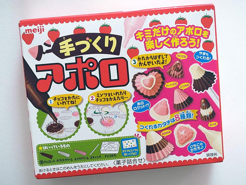 Meiji Strawberry Apollo DIY Chocolate Kit