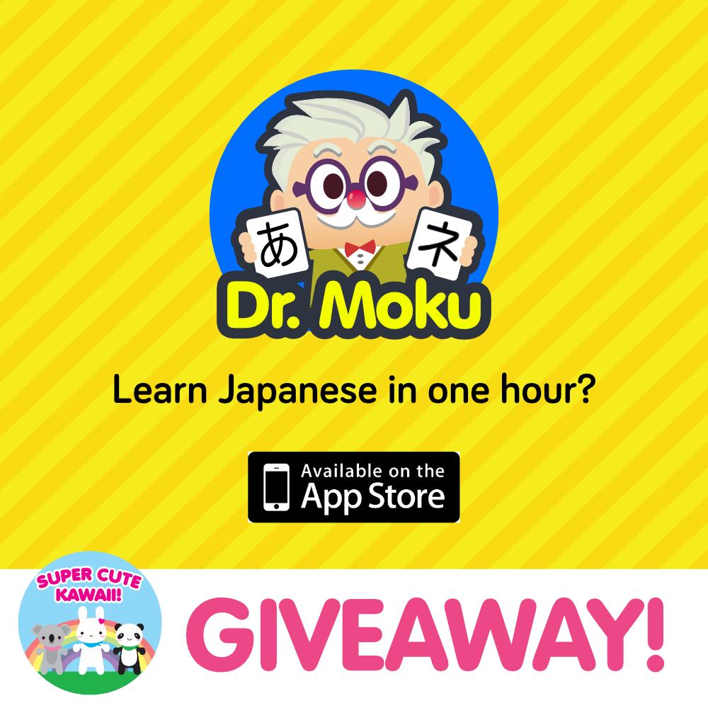 Dr Moku apps giveaway