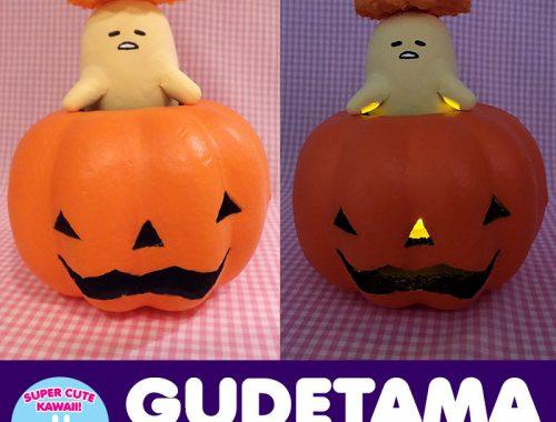 Gudetama Halloween Pumpkin DIY Tutorial