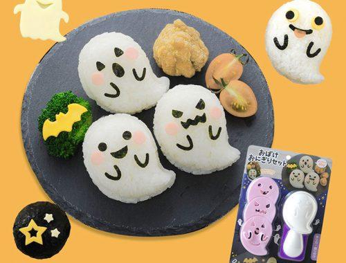 kawaii ghost halloween bento