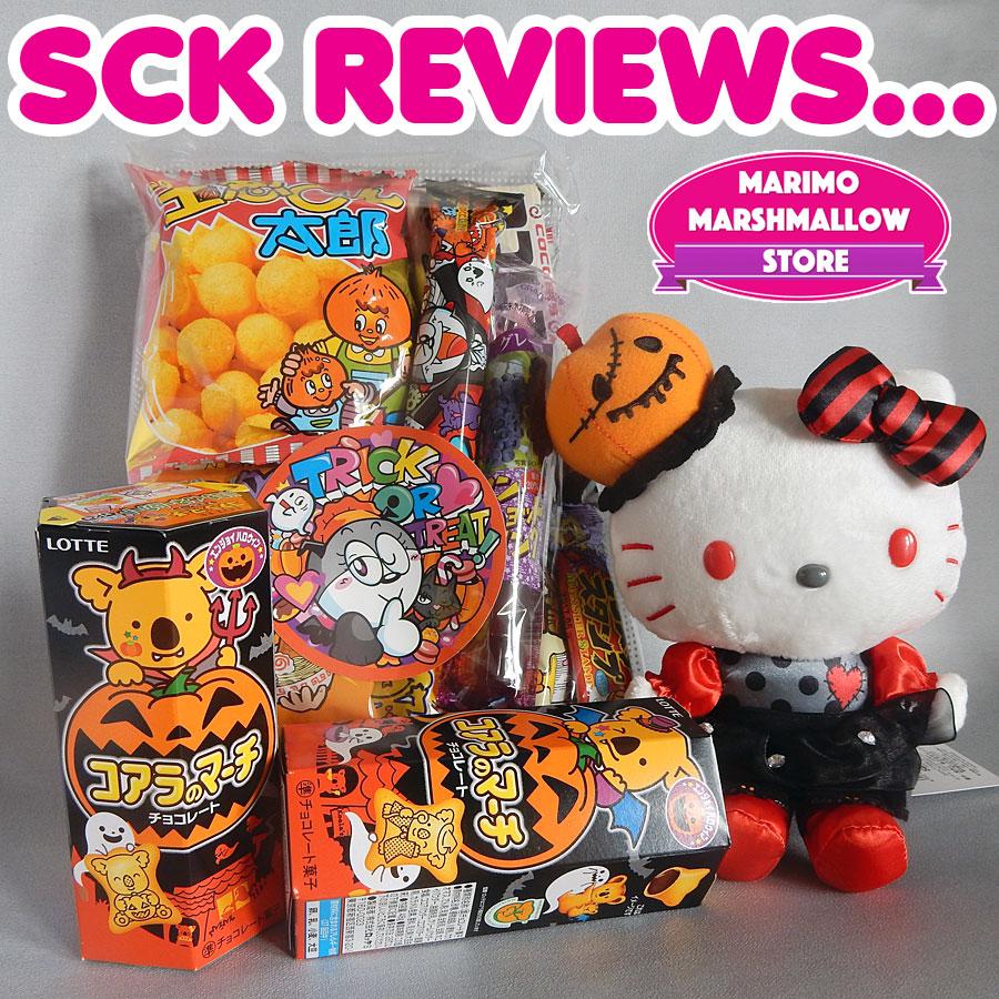 marimo marshmallow review