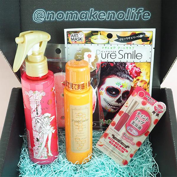 nomakenolife beauty subscription box