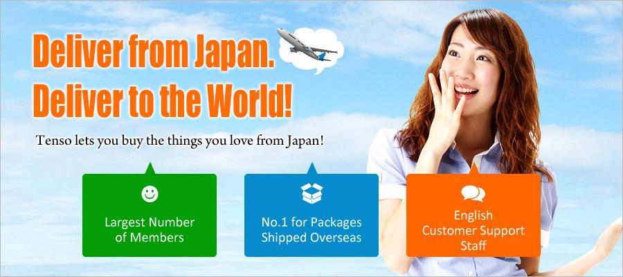 tenso japan shopping service